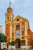 Church del先生圣何塞,塞维利亚,西班牙 免版税库存照片