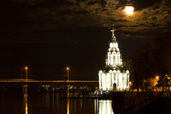 Church in Dnipropetrovsk Stock Image