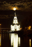 Church in Dnipropetrovsk Royalty Free Stock Photography