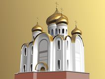 Church. A Church with a dome royalty free illustration