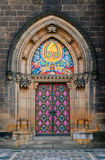 Church door, Vysehrad, Prague Stock Image