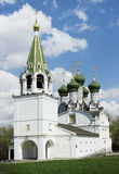 Church of the Dormition of the Mother of God in Nizhny Novgorod Royalty Free Stock Image
