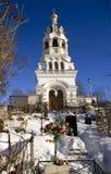 The Church of Elijah the Prophet in Cherkizovo Stock Photos