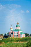 Church of Elijah the Prophet Elias Church - church Royalty Free Stock Image
