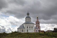 Church of Elijah Prophet at Ivanova grief in bend of Kamenka River. Suzdal Stock Images