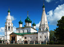 Church of Elijah the Prophet at Yaroslavl Stock Image