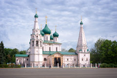 Church of Elijah the Prophet, Yaroslavl, Golden ring, Russia Royalty Free Stock Photo