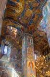 Church of Elijah the Prophet, Yaroslavl Royalty Free Stock Photos