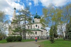 Church of Elijah the Prophet. Yaroslavl, Russia. The Church of Elijah the Prophet Royalty Free Stock Image