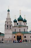 Church of Elijah the Prophet in Yaroslavl (Russia). Stock Image