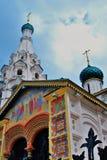 Church of Elijah the Prophet in Yaroslavl Russia. Church of Elijah the Prophet in Yaroslavl Russia famous by its original 17th century frescoes. UNESCO World Royalty Free Stock Photo