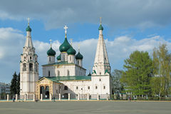 Church of Elijah the Prophet. YAROSLAVL, RUSSIA - MAY 03, 2014: Soviet square, the Church of Elijah the Prophet Royalty Free Stock Photo