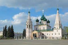 Church of Elijah the Prophet. YAROSLAVL, RUSSIA - MAY 03, 2014: Soviet square, the Church of Elijah the Prophet Royalty Free Stock Photography