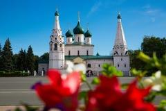 Church of Elijah the Prophet in Yaroslavl, Russia. Summer cityscape with Church of Elijah the Prophet in Yaroslavl, Russia Royalty Free Stock Image