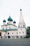 Church of Elijah the Prophet in Yaroslavl. UNESCO Heritage. Stock Images