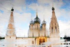 Church of Elijah the Prophet in Yaroslavl, Russia. royalty free stock photo
