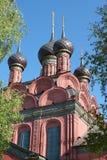 Church of the Epiphany Stock Image