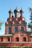 Church of the Epiphany Royalty Free Stock Photo