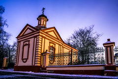 The Church of the exaltation of the Holy Cross in Altufevo. Royalty Free Stock Photo