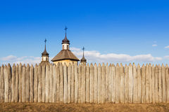 Church of the fence Royalty Free Stock Photos