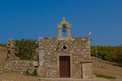 The church in Fortezza of Rethymno. Royalty Free Stock Photo