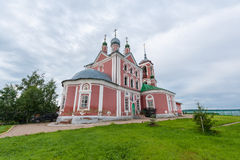 Church of the Forty Martyrs. In Pereslavl-Zalessky, Russia stock images