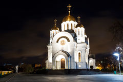 Church of George Victorious in Samara Stock Image