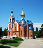 The Church with gold and blue domes Royalty Free Stock Image