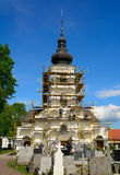 Church, Haniska, Slovakia Royalty Free Stock Images