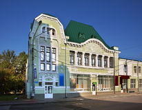 Church History Museum in Kharkov. Ukraine Royalty Free Stock Photography