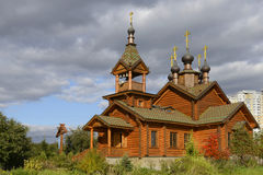 Church of the Holy Apostles Constantine and Elena Royalty Free Stock Photos