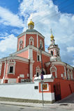 The church of the Holy Apostles Peter and Paul by the Yauza Gate under cloudy sky, Moscow, Russia. 1700 year built. Church of the Holy Apostles Peter and Paul by Stock Photos