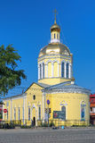 Church of the Holy Cross Exaltation, Yekaterinburg Royalty Free Stock Photography