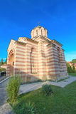 The Church of Holy Emperor Constantine and Empress - Serbia Royalty Free Stock Images