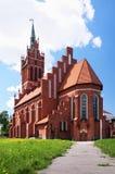Church of the Holy Family Royalty Free Stock Photos