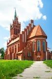 Church of the Holy Family Royalty Free Stock Photo