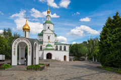 The Church of the Holy Fathers of Seven Ecumenical Councils Russia Royalty Free Stock Photography