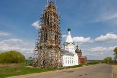 Church of the Holy Great Martyr Nikita Royalty Free Stock Image
