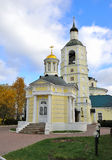 Church of holy hierarch Philip, Metropolitan of Moscow's Royalty Free Stock Photos
