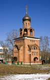 The Church of the Holy Martyr Panteleimon on mount Falcon Moscow Stock Photo
