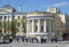 The Church of the Holy Martyress Tatiana at the Moscow State University. M.V. Lomonosov. MOSCOW, RUSSIA - MAY 7, 2017:The Church of the Holy Martyress Tatiana Stock Photography