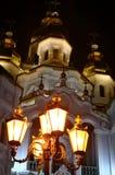 Church of the Holy Myrrh-Bearers Stock Photos