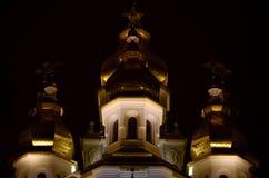 Church of the Holy Myrrh-Bearers Stock Image