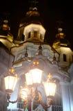 Church of the Holy Myrrh-Bearers Royalty Free Stock Photography