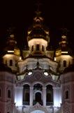 Church of the Holy Myrrh-Bearers Royalty Free Stock Photo