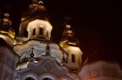 Church of the Holy Myrrh-Bearers Royalty Free Stock Photos