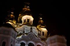 Church of the Holy Myrrh-Bearers Stock Photography