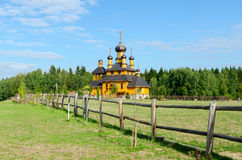 Church of the Holy Prophet John the Baptist in Belarus Royalty Free Stock Photography