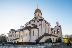 Church of the Holy Reverend Prince Alexander Nevsky at Moscow State Institute of International RelationsMGIMO. Russia. The Church was established by the idea of Stock Photos