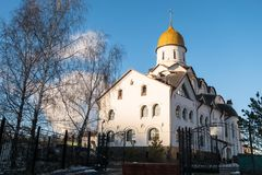 Church of the Holy Reverend Prince Alexander Nevsky at Moscow State Institute of International RelationsMGIMO. Russia. The Church was established by the idea of Royalty Free Stock Images